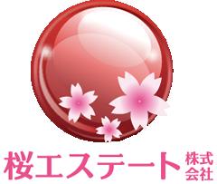 桜エステート株式会社